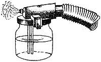 Пульверизатор для пылесоса