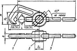 Ключ трубный накидной