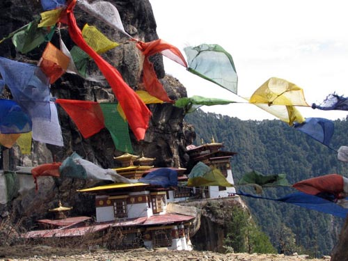 монастырь Бутан