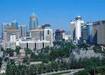 Пекин недвижимость