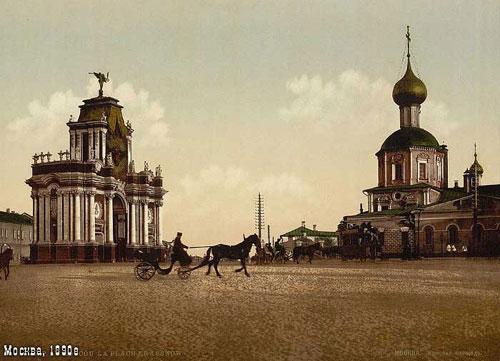 Москва 80-х